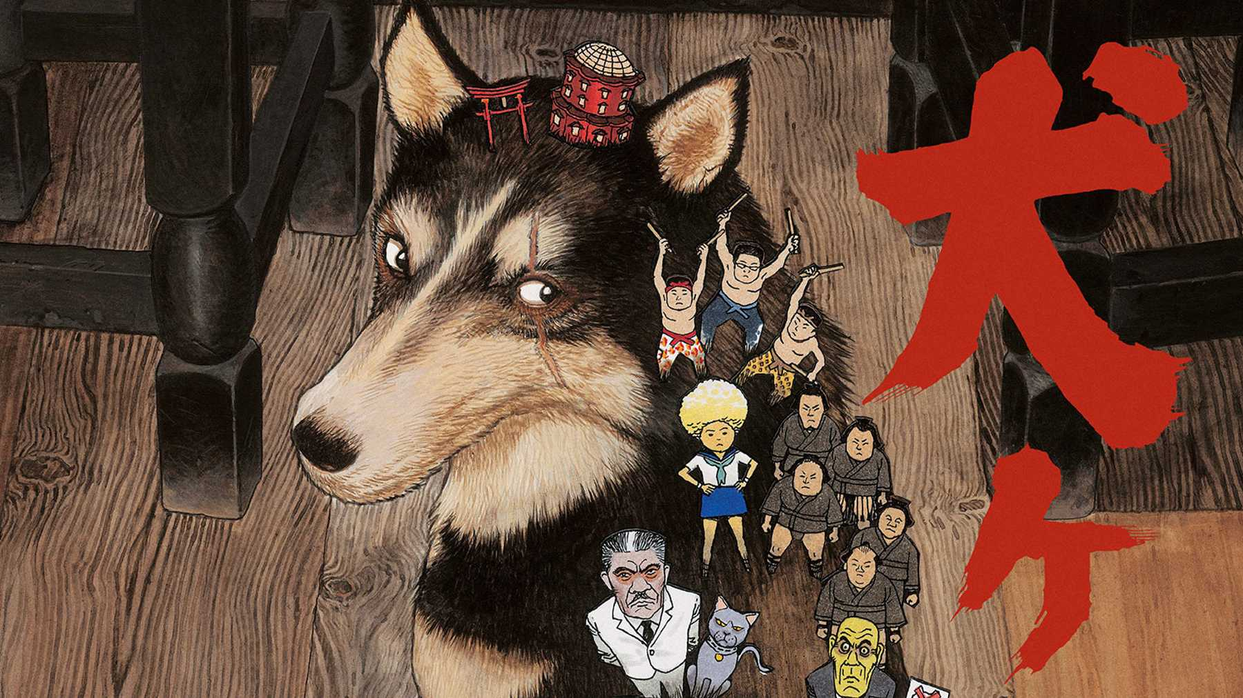Isle Of Dogs Exclusive Poster Art By Akira Creator Katsuhiro Otomo Movies Empire