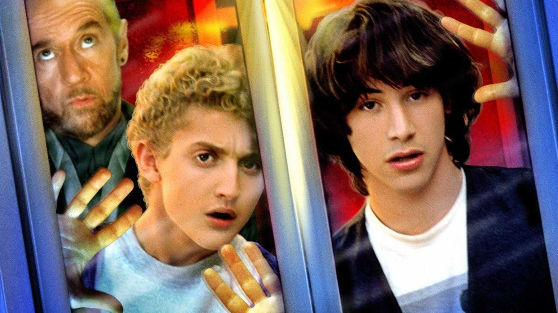 Win Bill and Ted's Excellent Adventure prize bundle