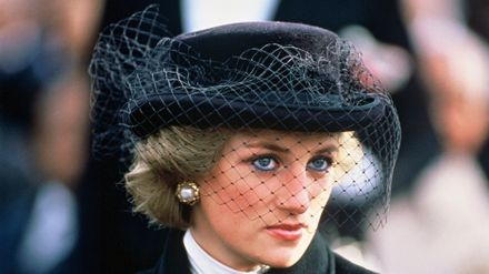 Kensington Palace Announce A Princess Diana Fashion Exhibition Grazia