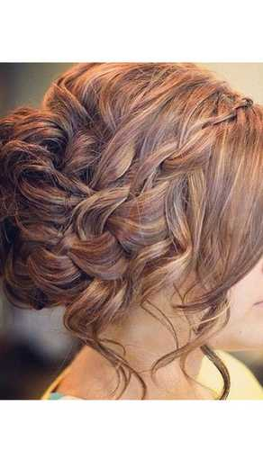 Check Out Our Top 12 Prom Or Wedding Hairstyles For Long Hair Closer